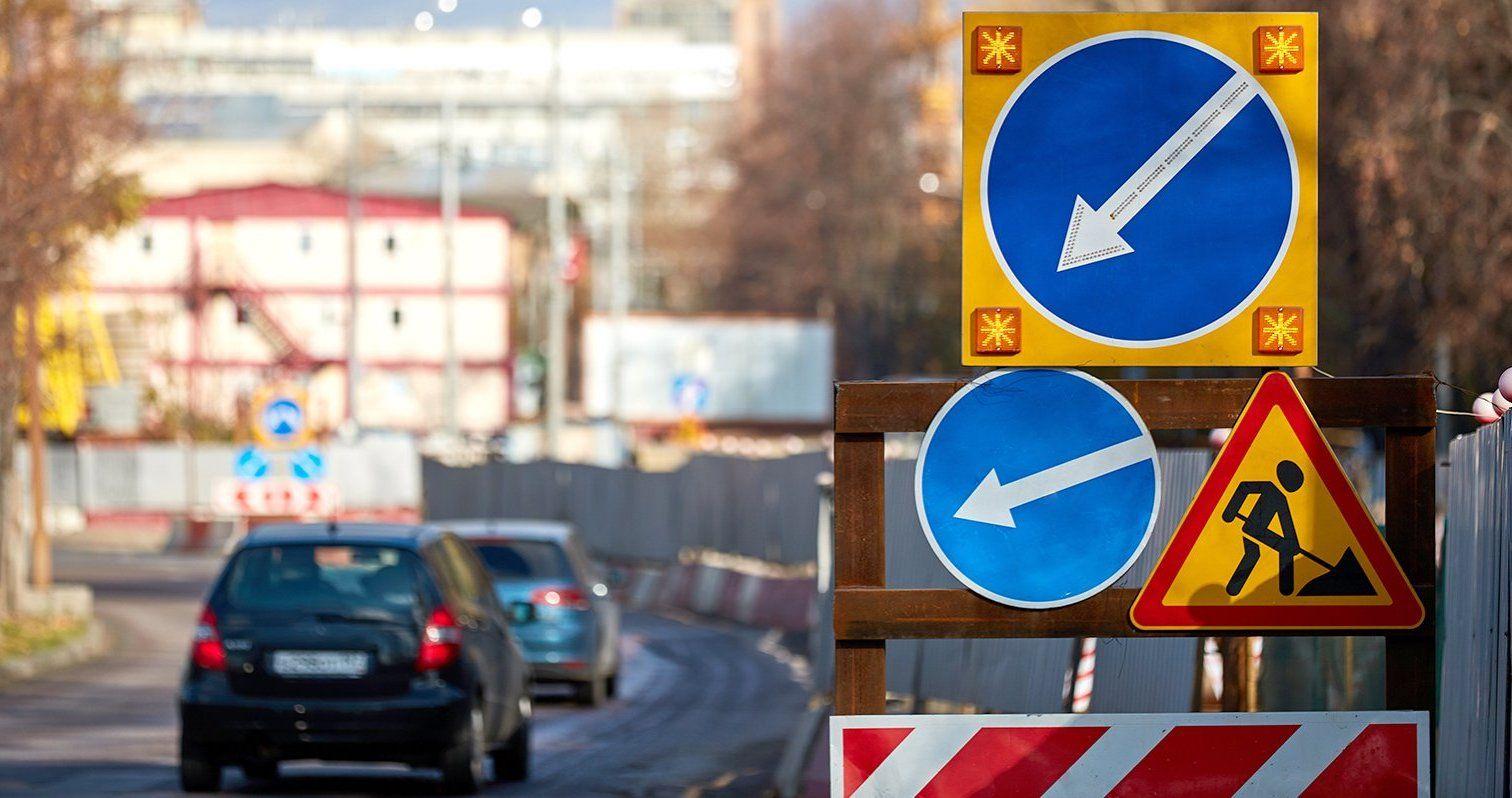 Схему движения на участке улицы Кирпичные Выемки временно изменят