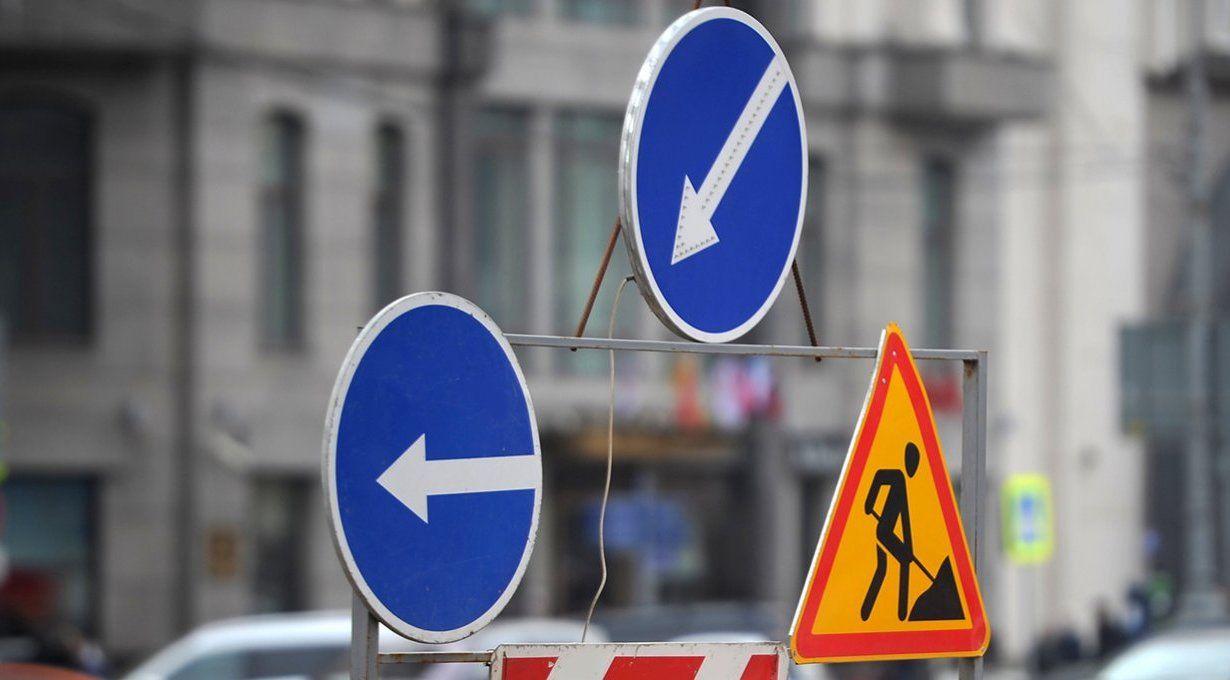 Движение транспорта на нескольких улицах в Нагорном районе ограничили