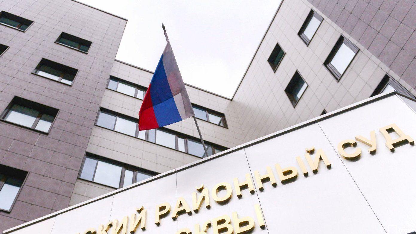 Новое здание Чертановского районного суда построят в стиле рационализма