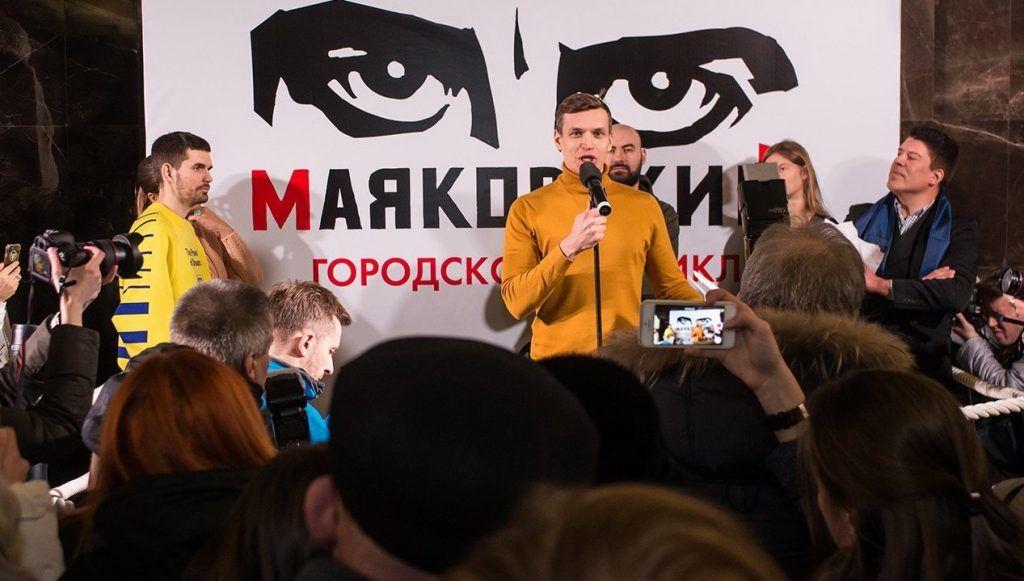 Поэзия — та же добыча радия: проект о Маяковском запустили в библиотеке №166. Фото: сайт мэра Москвы