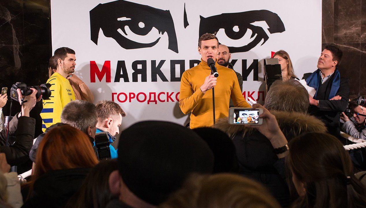 Поэзия — та же добыча радия: проект о Владимире Маяковском запустили в библиотеке №166