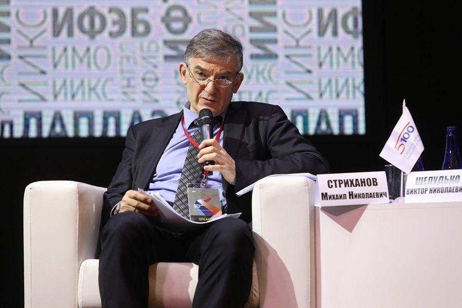 Ректор Национального исследовательского ядерного университета обсудил модернизацию высшего образования