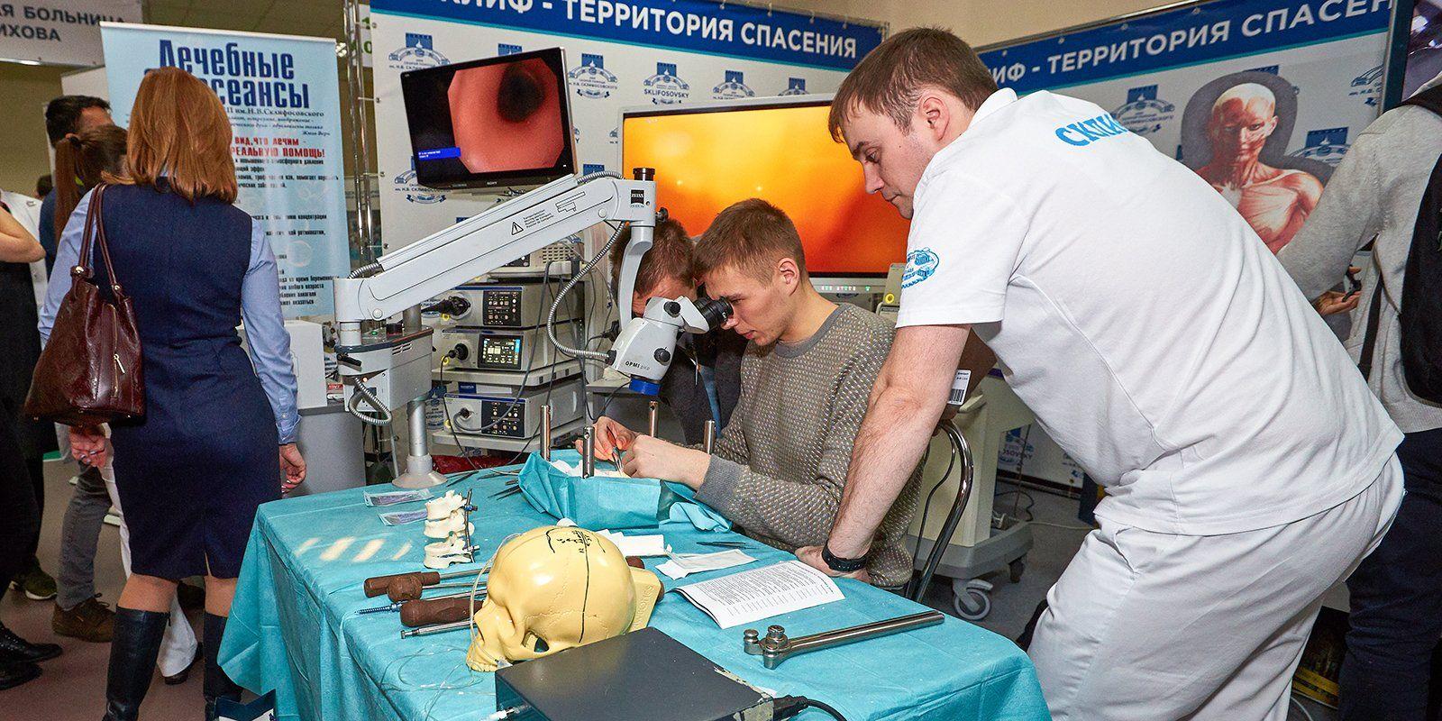 Мировые эксперты обсудят достижения московской медицины