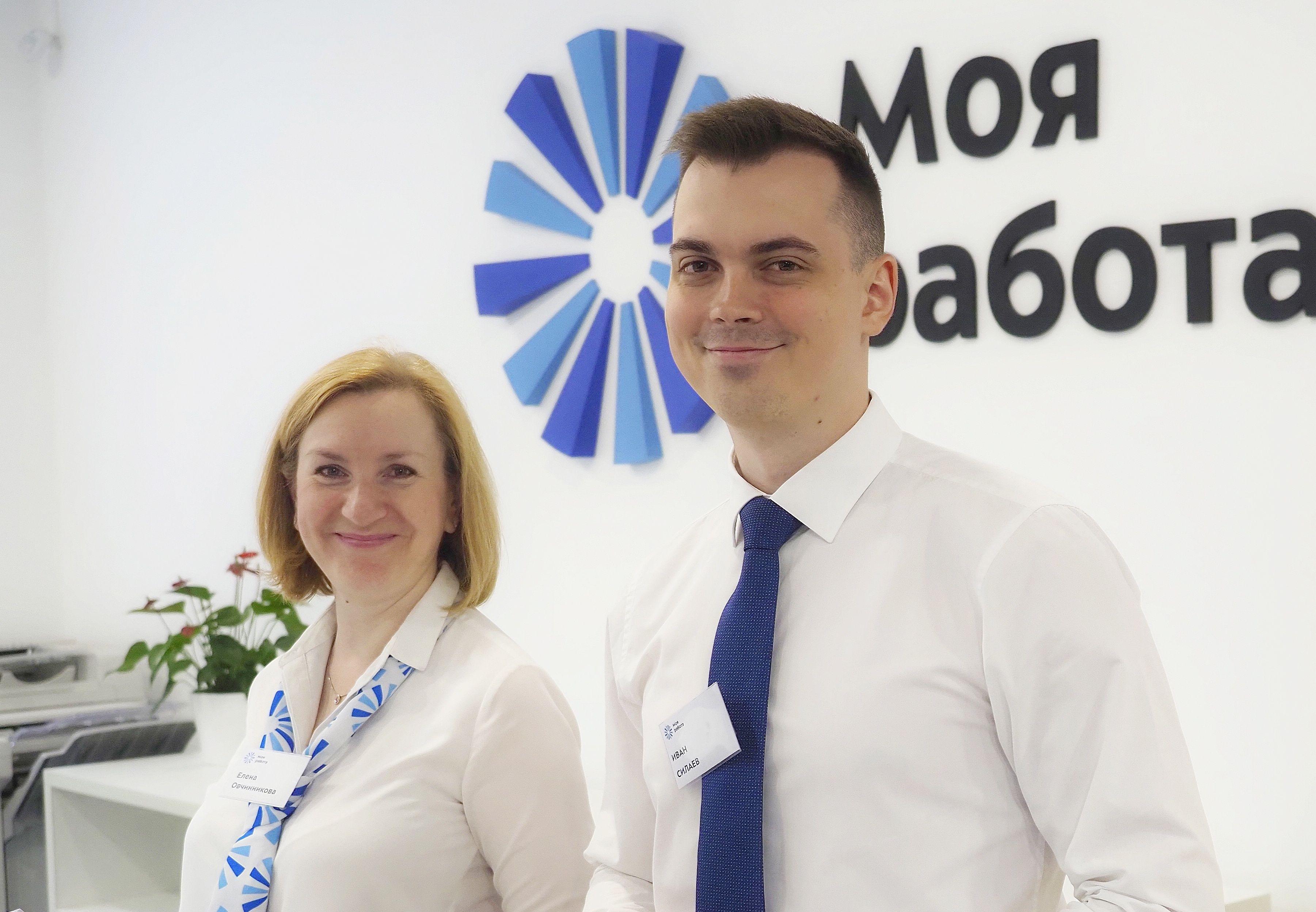 Более 183 тысяч москвичей обратились в «Мою работу» в 2019 году
