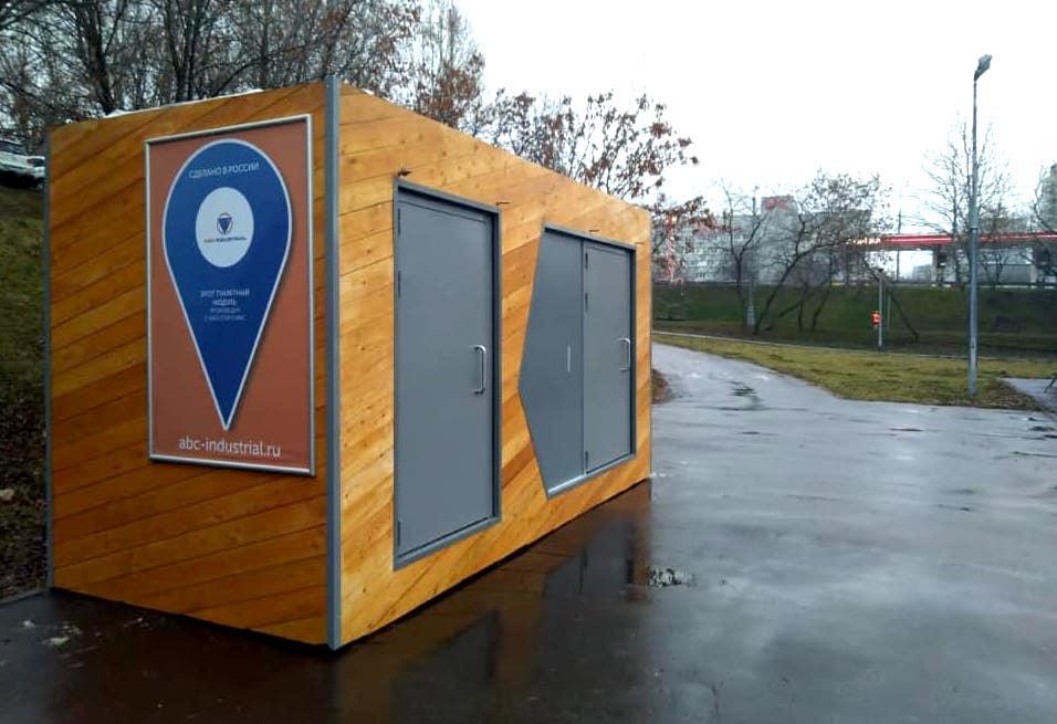 Модульные туалеты установят в парках Чертанова Центрального по просьбам жителей