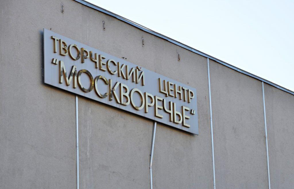 Новогоднюю прессу прошлых лет представят в «Москворечье». Фото: Анна Быкова