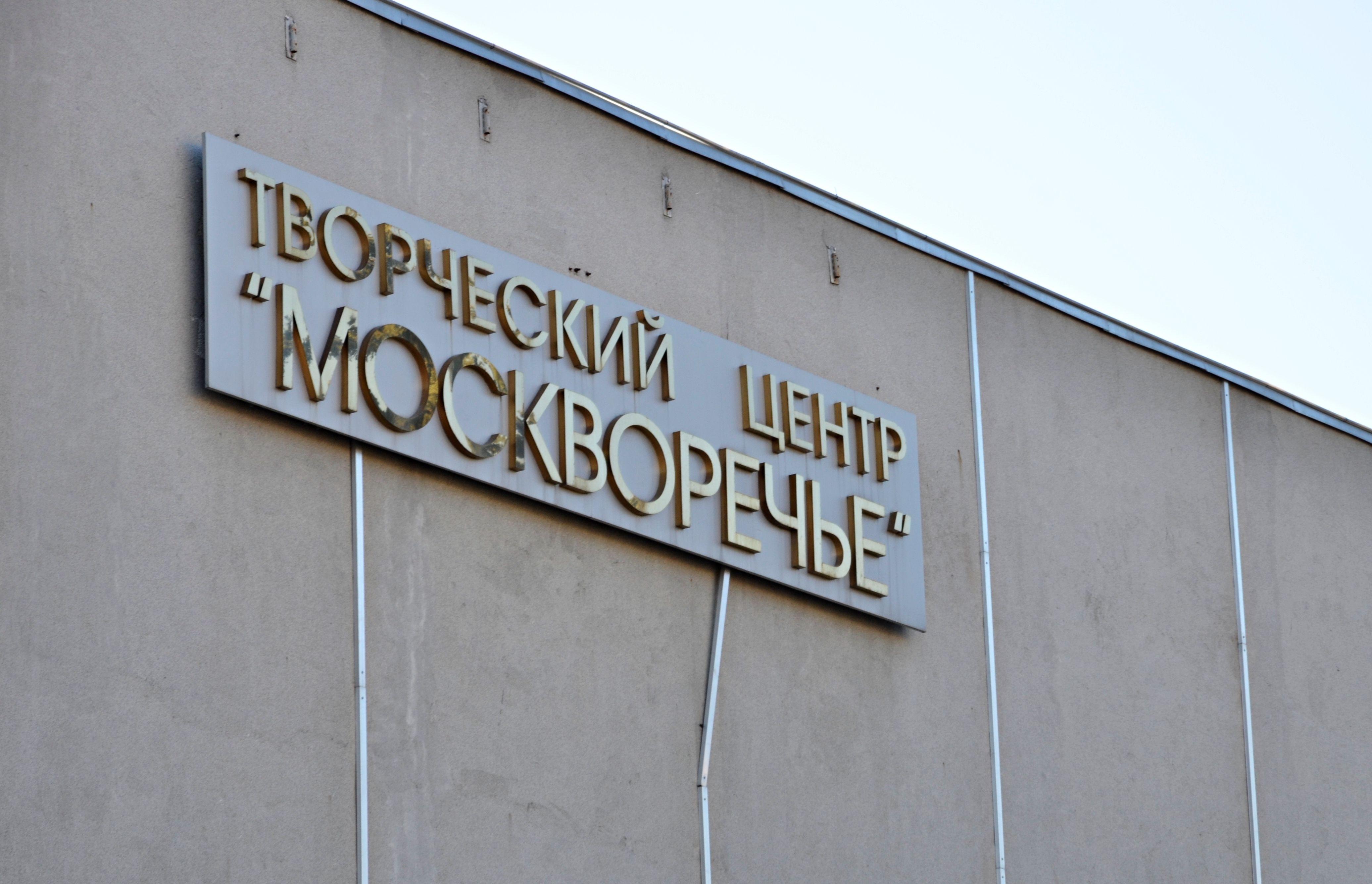 Новогоднюю прессу прошлых лет представят в «Москворечье»