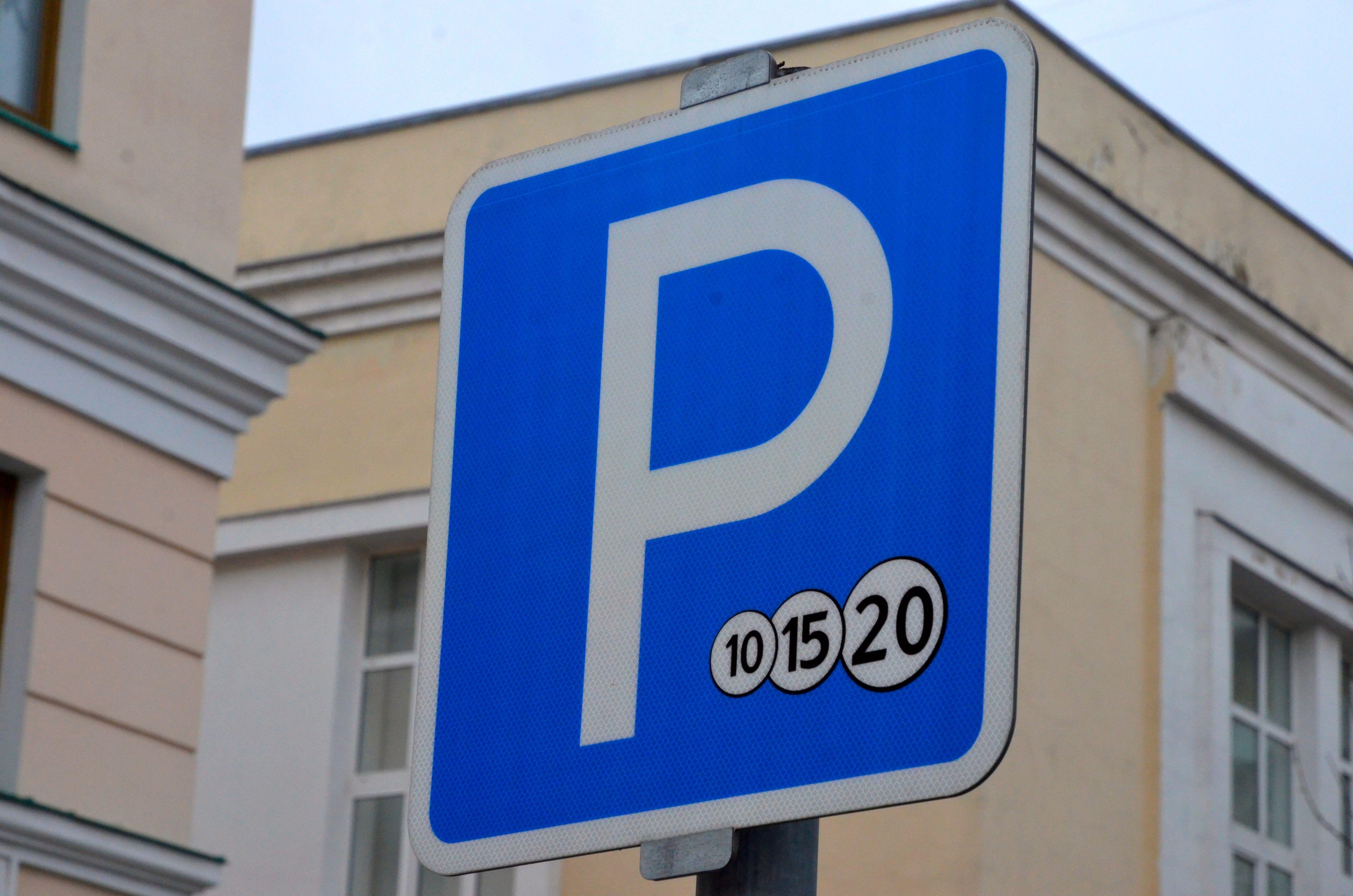 Городские парковки станут бесплатными на новогодних праздниках