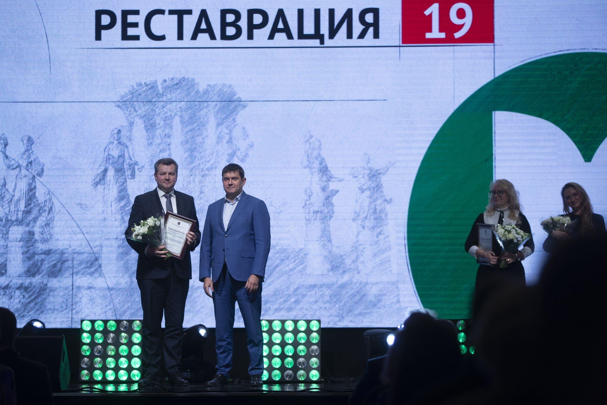 Музей-заповедник «Царицыно» стал лауреатом «Московской реставрации»
