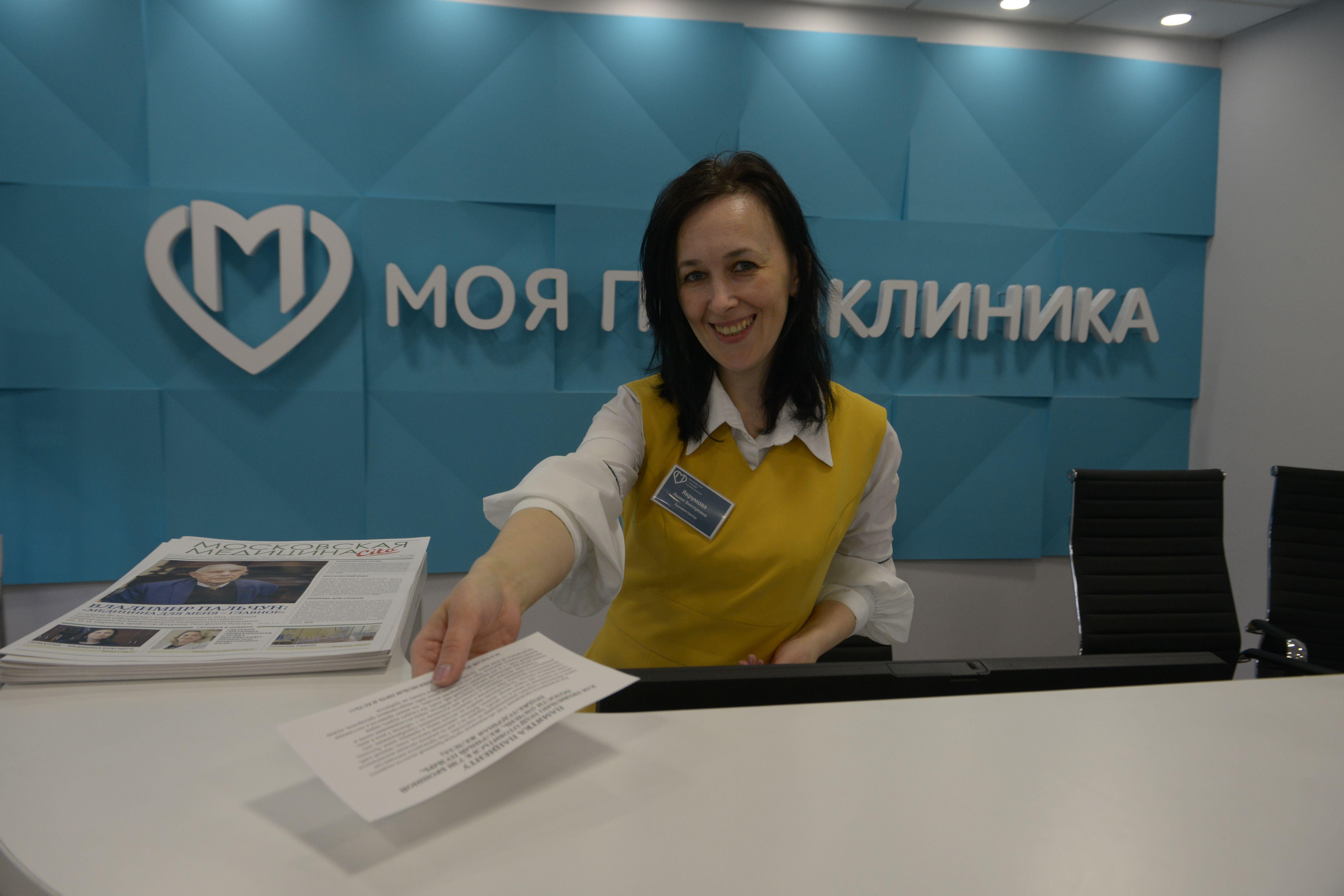 Власти Москвы возведут более 30 новых поликлиник