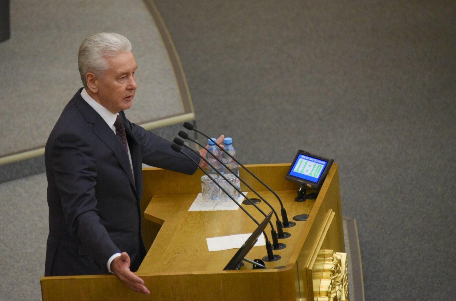 Собянин представил в среду ежегодный отчет о результатах деятельности столичного правительства