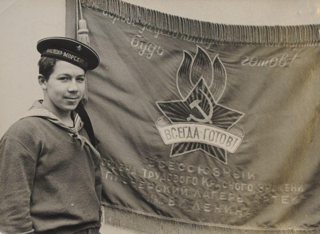 1967 год. Гена Яковлев в лагере «Артек». Фото из личного архива