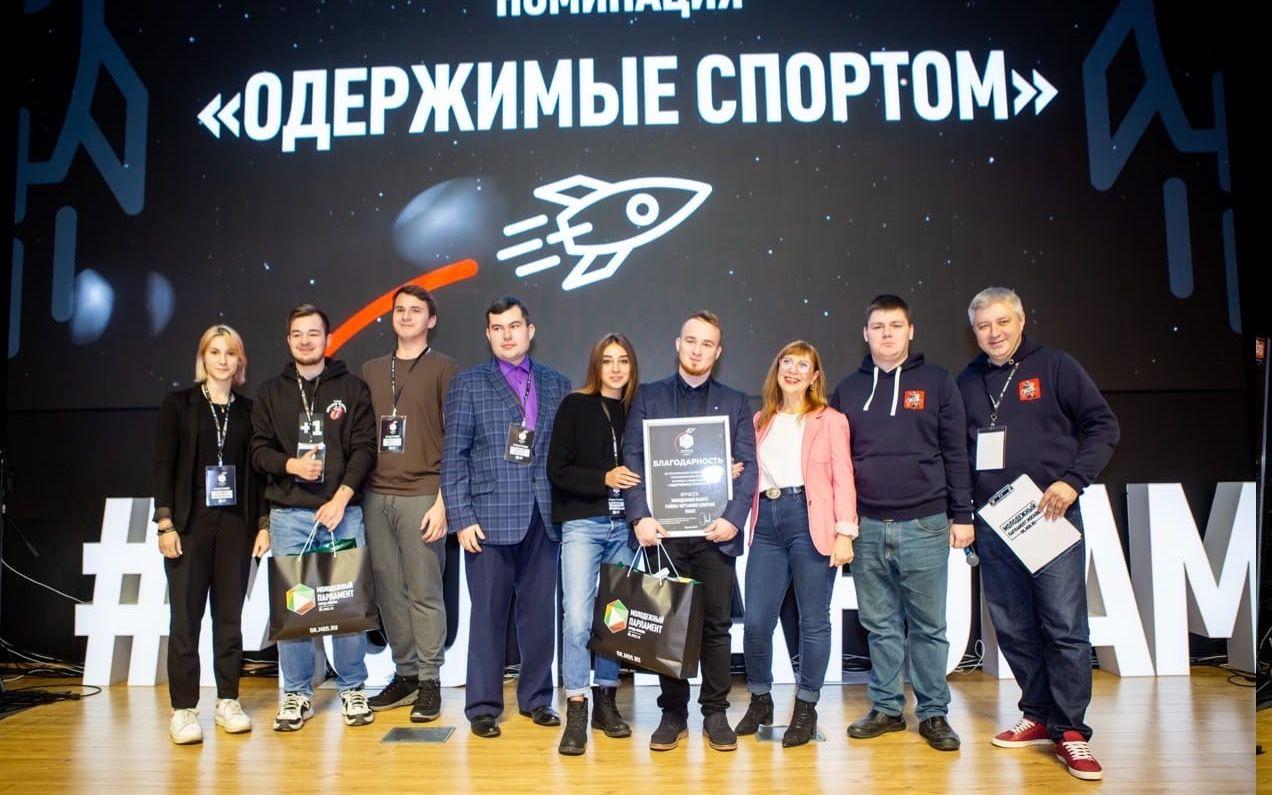 Молодые парламентарии юга приняли участие в XI съезде «Вселенная возможностей»