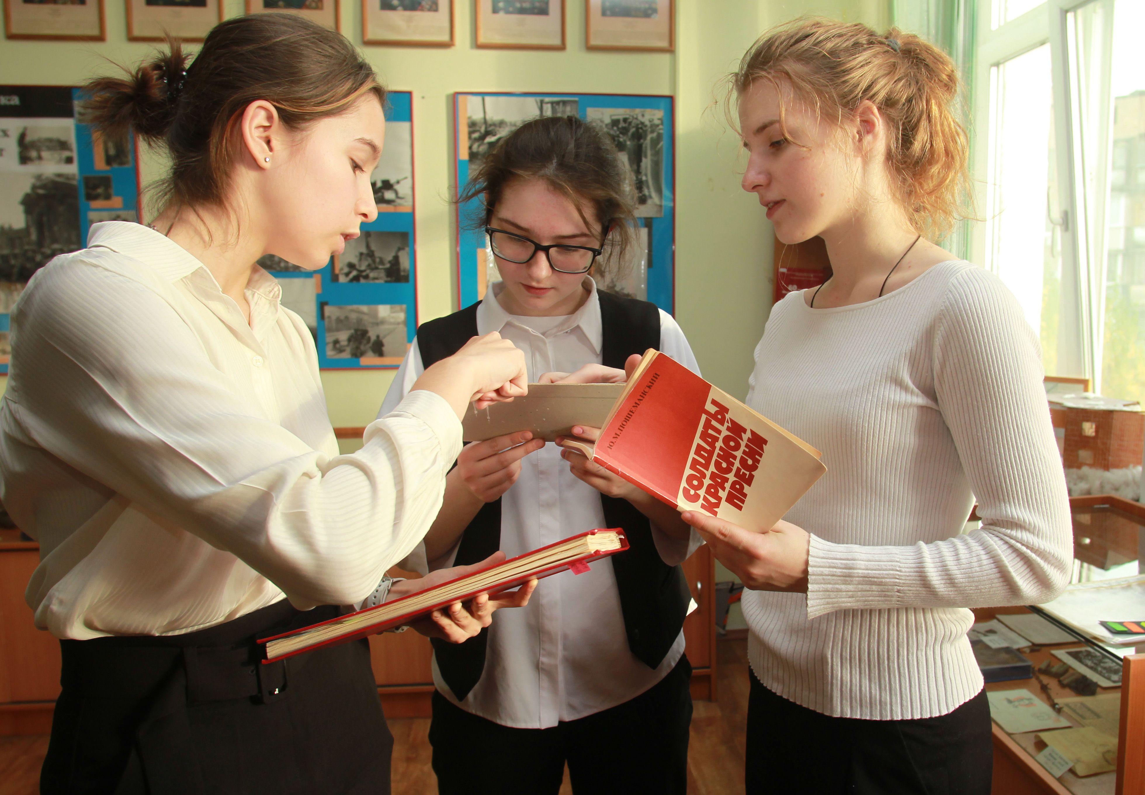Московских школьников пригласили бесплатные практикумы.Фото: архив, «Вечерняя Москва»