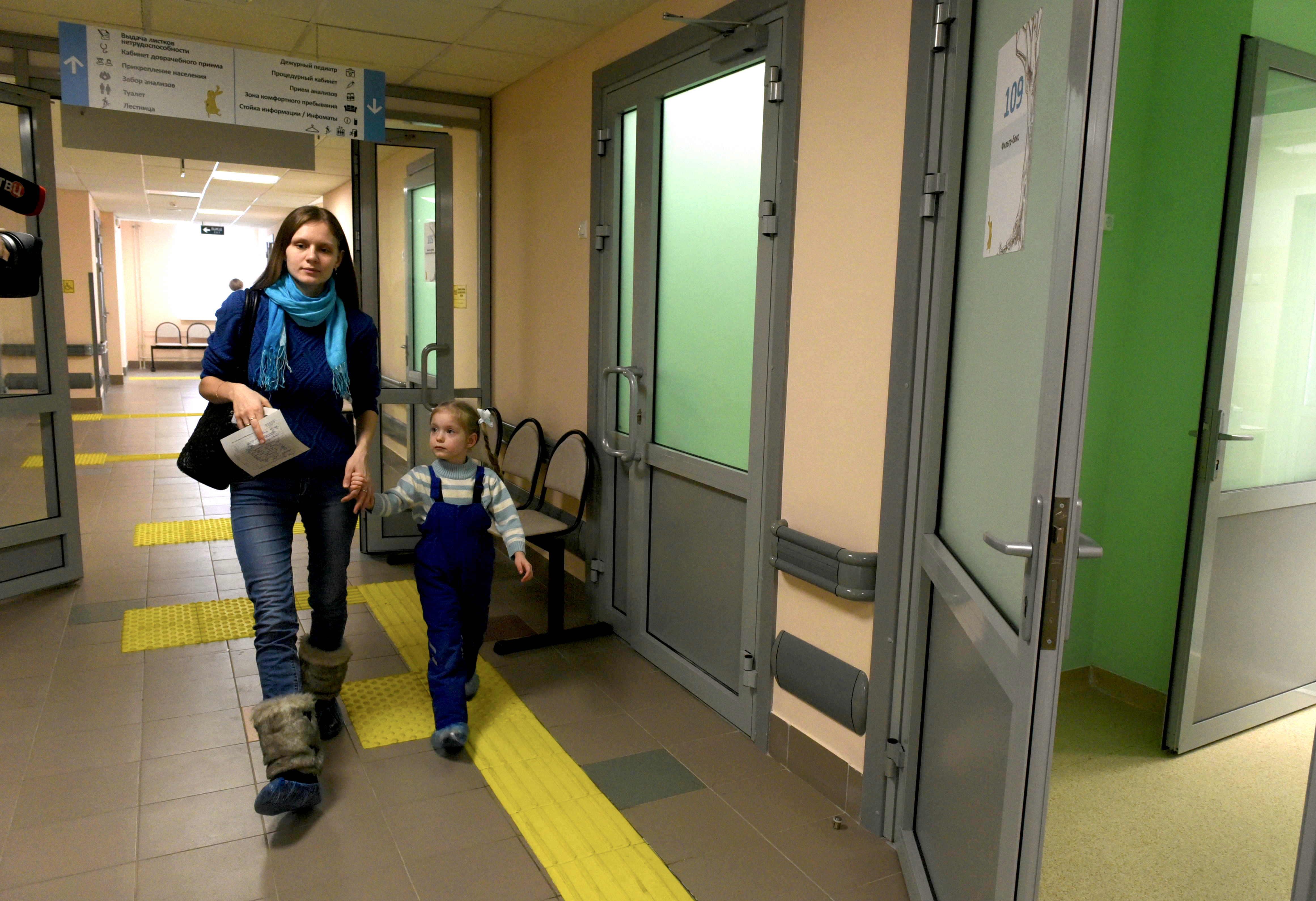 Филиал детской поликлиники в Царицыне закроют на ремонт