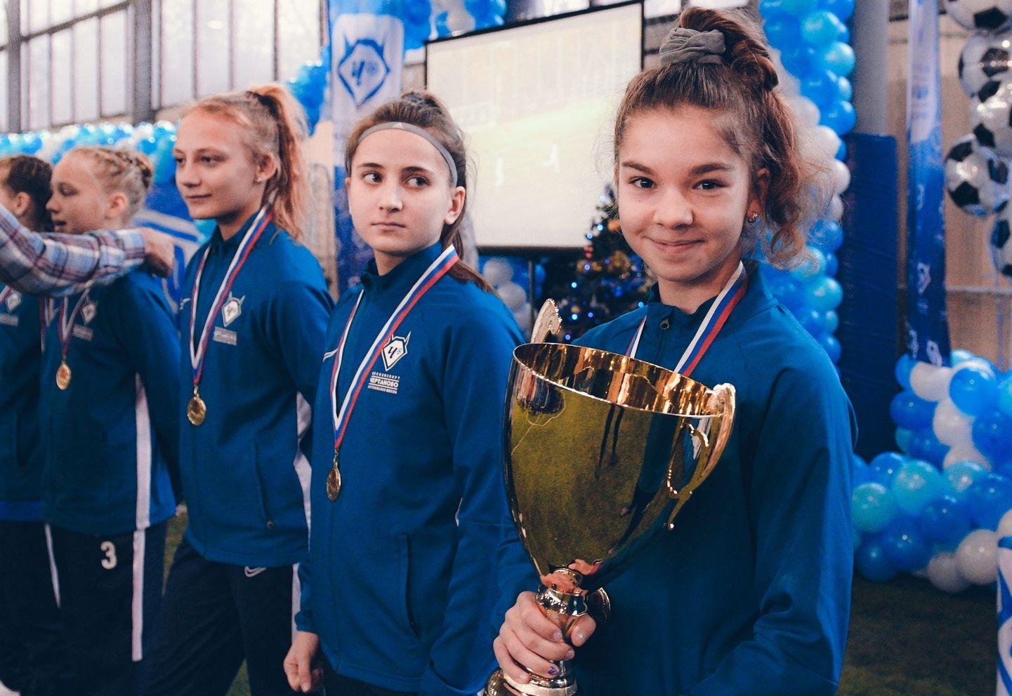 Юные футболистки из «Чертаново» одержали победу в «Новогоднем кубке»