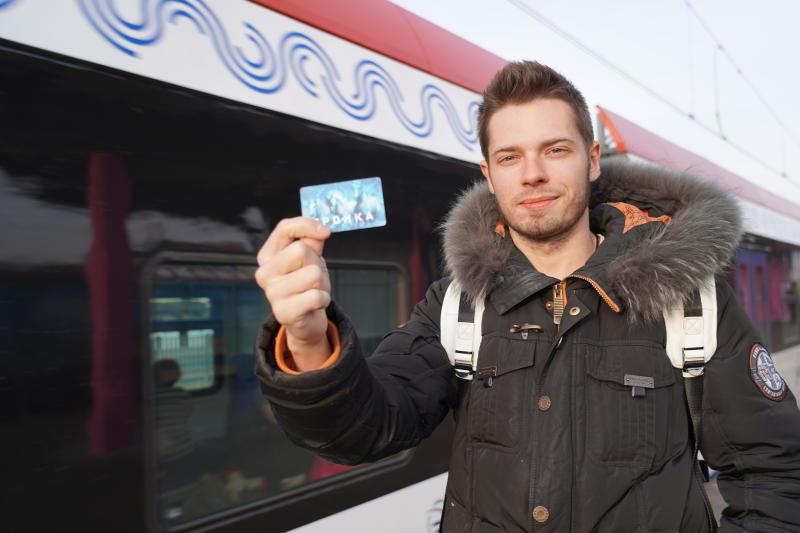 С 9 декабря на МЦД будут действовать транспортные карты – завершится период бесплатного проезда