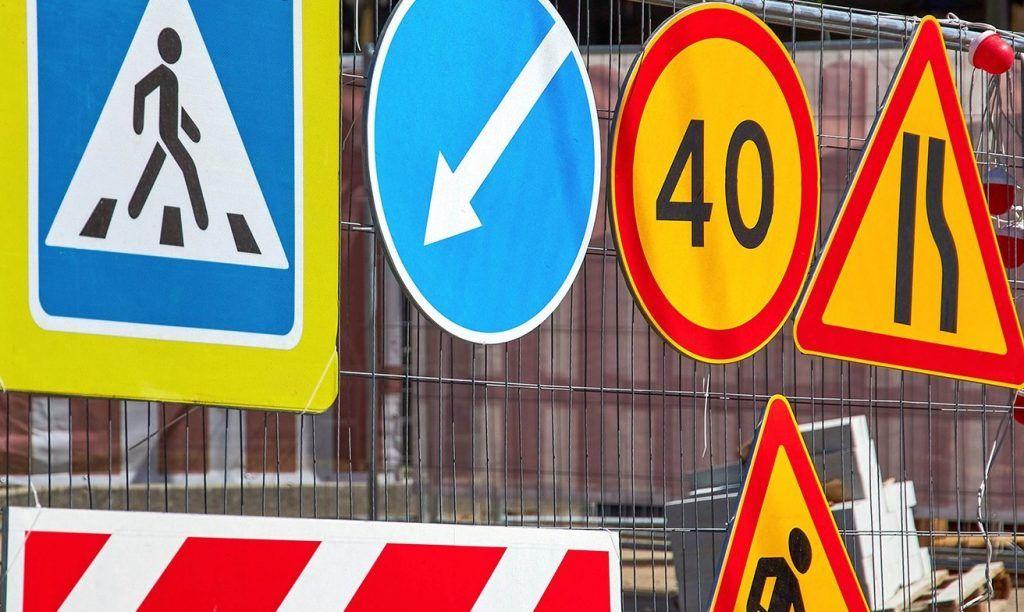 Движение транспорта ограничат на нескольких улицах Нагатинского Затона. Фото: сайт мэра Москвы
