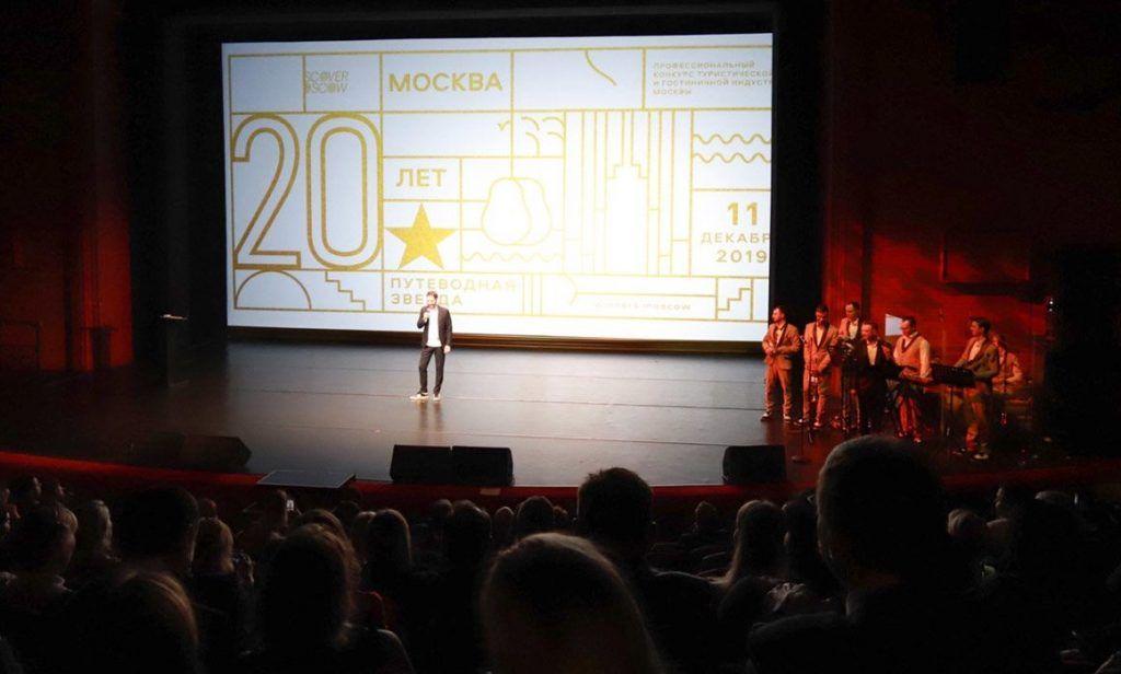 Генерального директора Даниловского рынка наградили в рамках «Путеводной звезды». Фото: сайт мэра Москвы