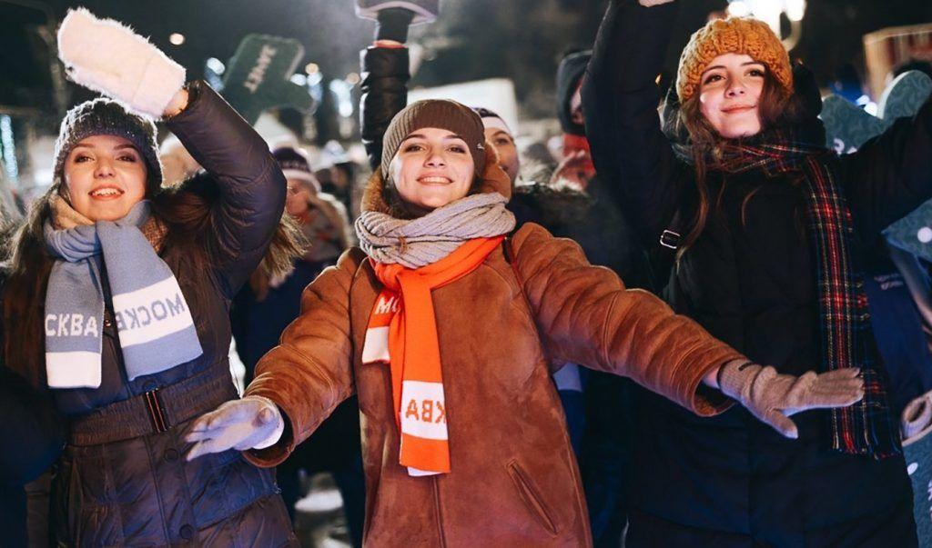 День студентов и Татьян: как отметят праздник на юге столицы