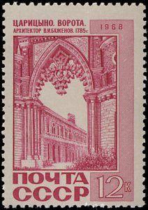 Конверт с изображением Николо-Корельского монастыря в «Коломенском».