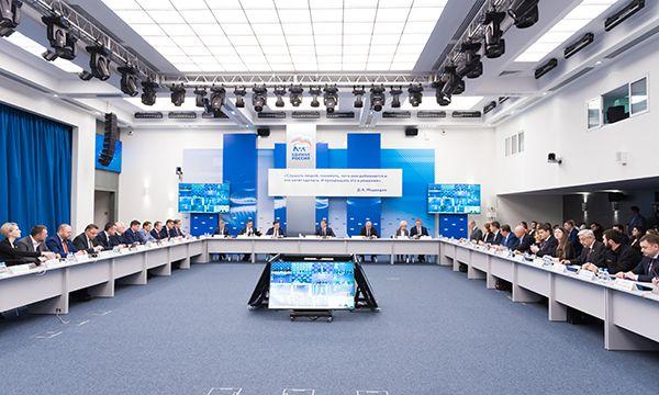 В «Единой России» определили ключевые направления работы по реализации Послания Президента