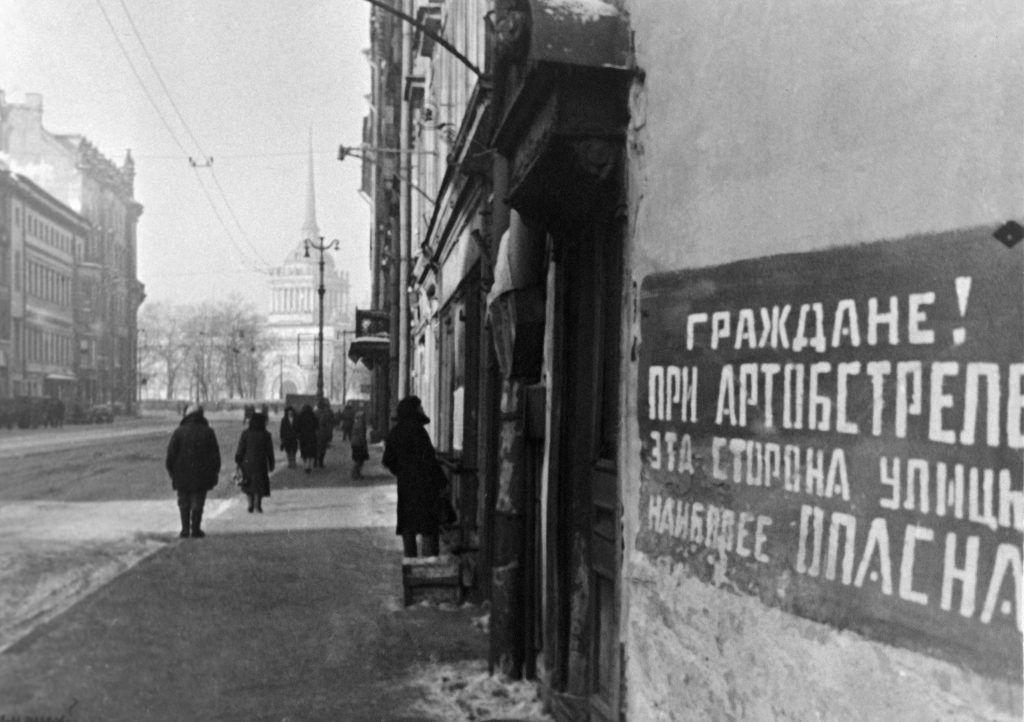 Александр Городницкий: Воспоминания о блокаде «перезагрузке» не подлежат