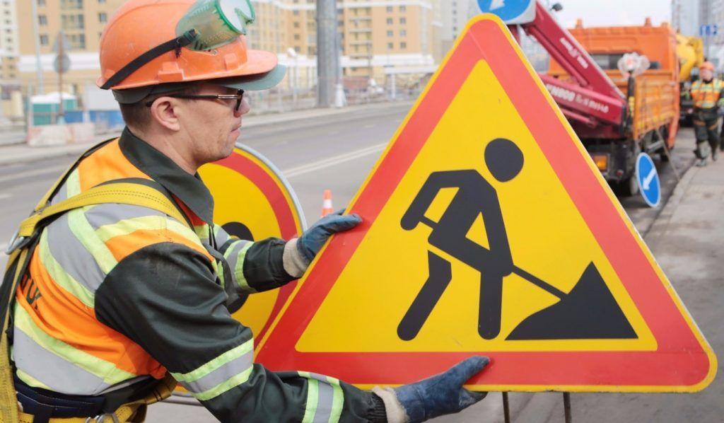 Схему проезда по Котляковской улице временно изменят