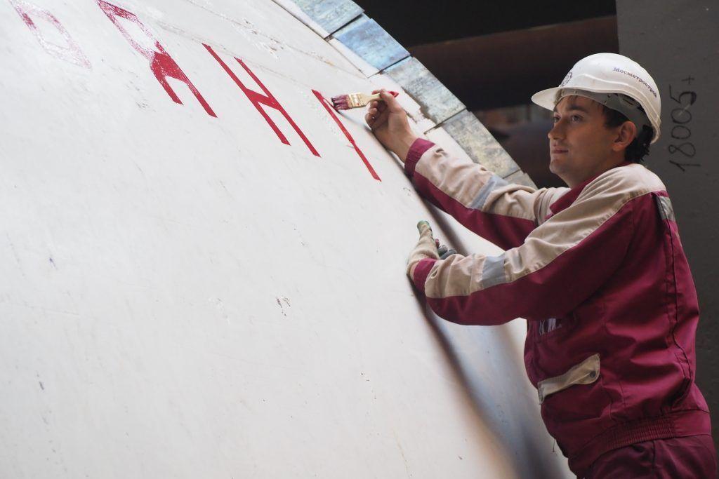 Москвичам рассказали, сколько тоннелепроходческих щитов нужно для развития метро