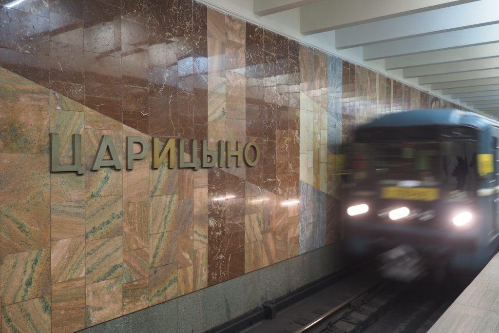 Режим работы вестибюля станции метро «Царицыно» временно изменили