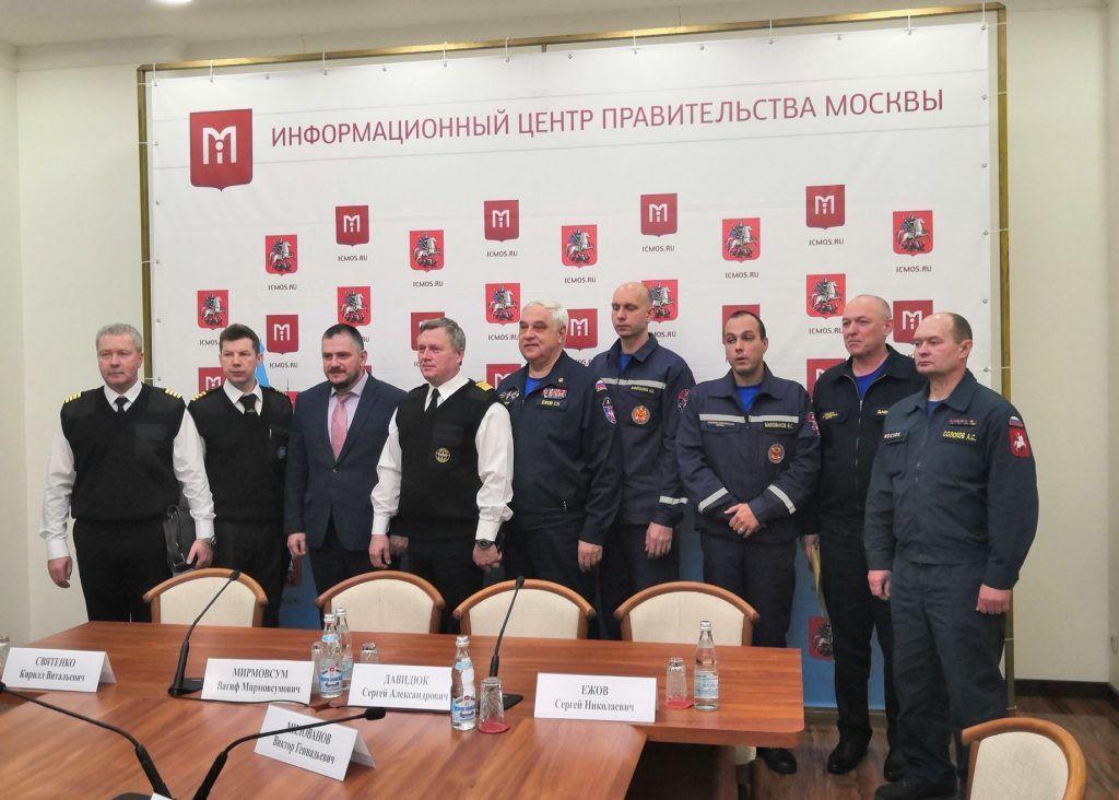 Итоги работы спасательных служб подвели в Москве