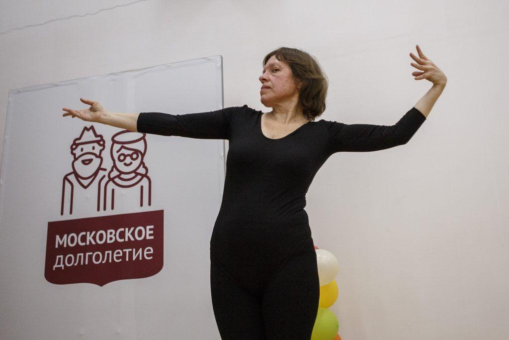 Участников «Московского долголетия» пригласили на бесплатные лекции