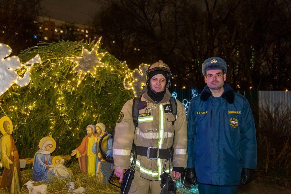 Пожарными ЮАО происшествий в Рождественскую ночь не допущено!