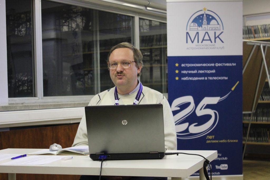 ЕвгенийКузиков рассказывает о деятельности МАС. Фото: Мария Канина