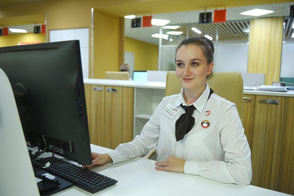 Подать заявление на соцобслуживание на дому можно в центрах госуслуг