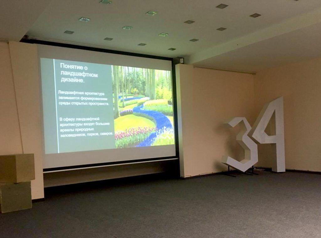 Занятия по ландшафтному дизайну стартовали в технологическом колледже №34