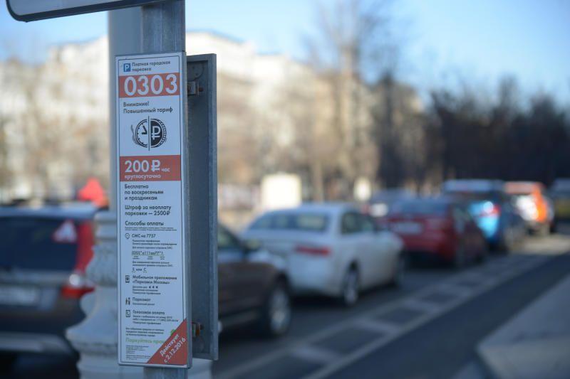 В Москве выросло число парковочных мест