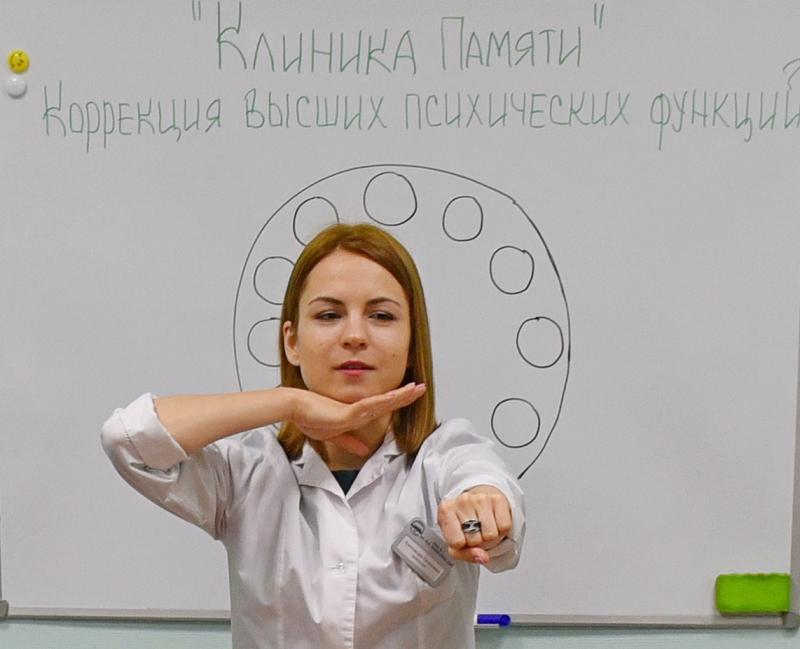 Клиника памяти откроется на юго-востоке Москвы