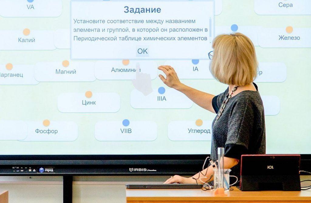 Педагоги из 109 городов России прошли стажировки в школах столицы