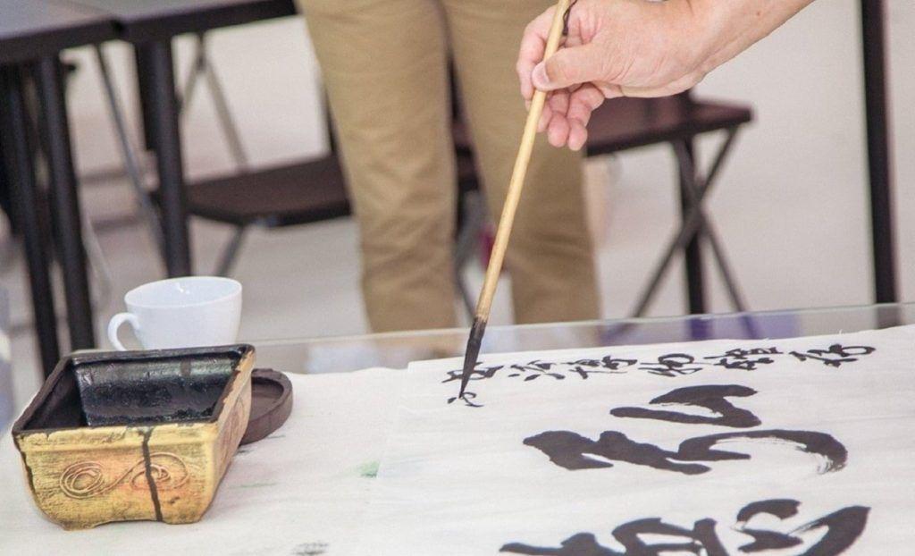 Гости ЗИЛа проследят за эволюцией образа Китая в европейском сознании. Фото: сайт мэра Москвы