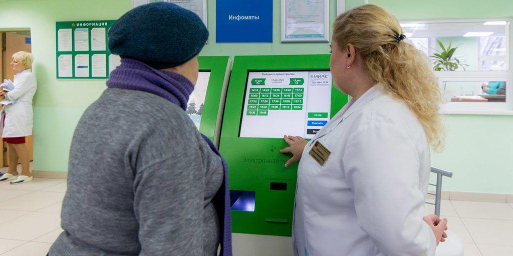 Москвичам сообщили о достижениях в медицинской сфере в 2019 году