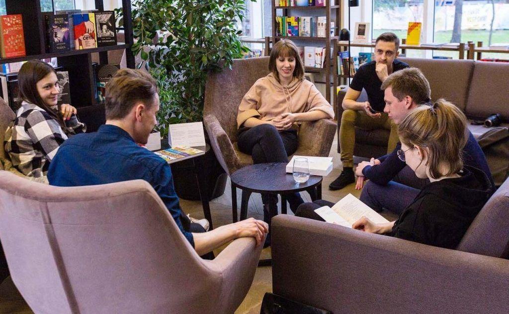 Любители Испании встретятся в «Северном Чертанове». Фото: сайт мэра Москвы