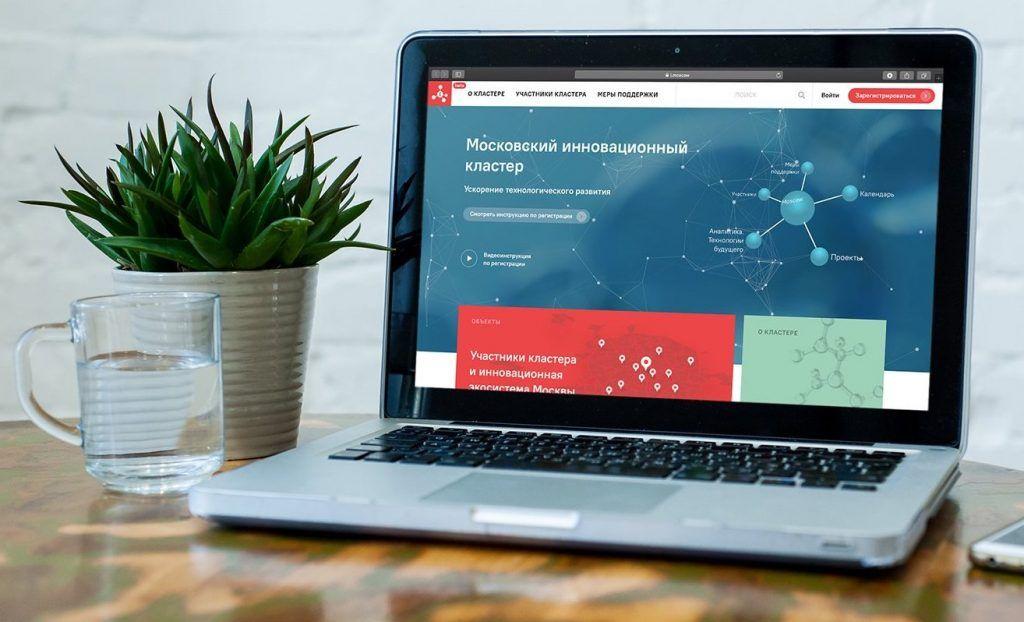 Еще семь научно-производственных предприятий присоединились к инновационному кластеру столицы. Фото: сайт мэра Москвы