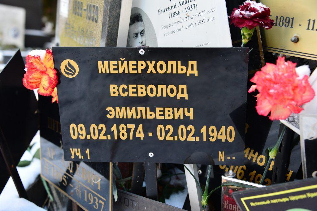 Памятная табличка, установленная к 80-летию со дня гибели режиссера, на Донском кладбище. Фото: Пелагия Замятина