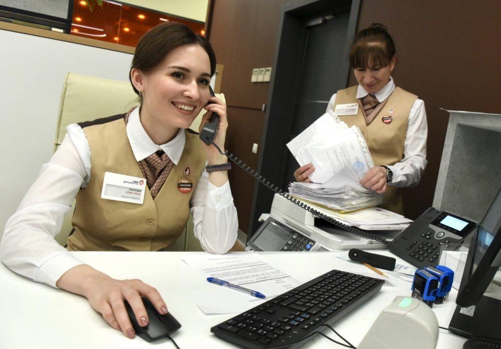 Центр услуг для бизнеса открыли на базе флагманского офиса «Мои документы» в Чертанове Центральном