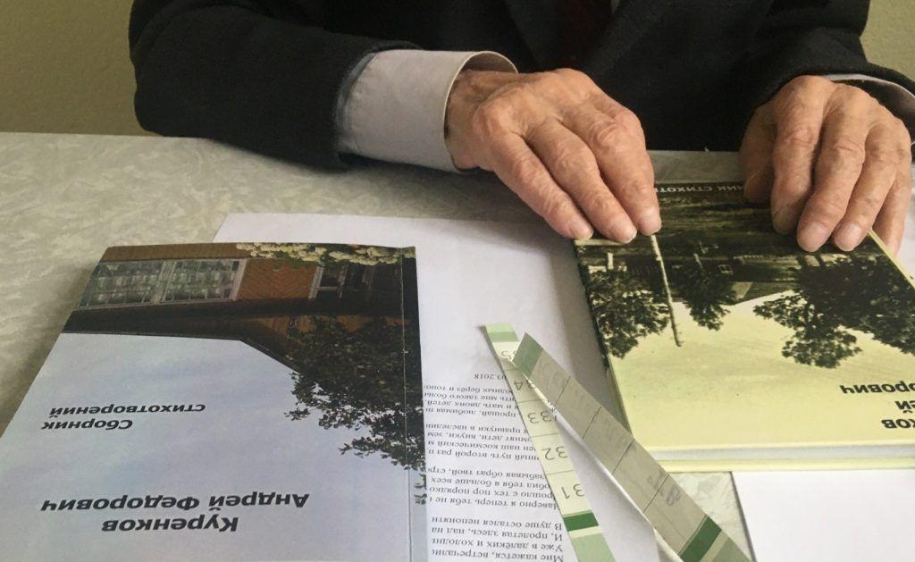 Андрей Федорович пишет стихи о войне, семье и жизни. Фото: Кристина Дегтярева
