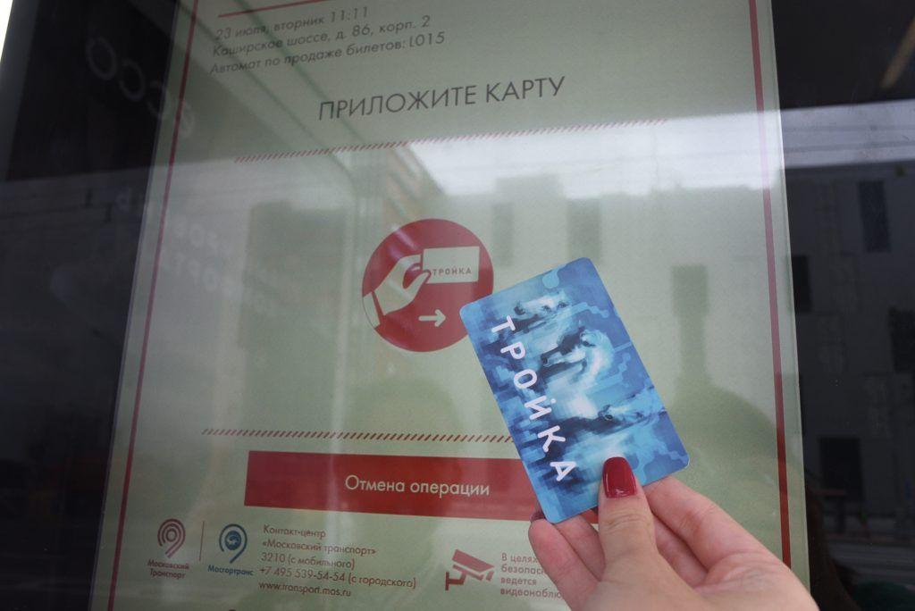 Новые карты «Тройка» выпустили в честь Единого диспетчерского центра метро