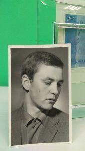 Виталий Иванов. Москва, 1967 год. Фото из семейного архива