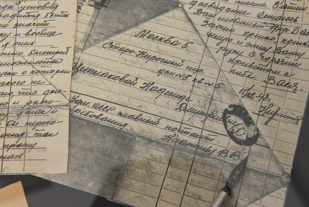 Главархив хранит историю любви погибшего героя ВОВ в письмах. Фото: Александр Кожохин, «Вечерняя Москва»