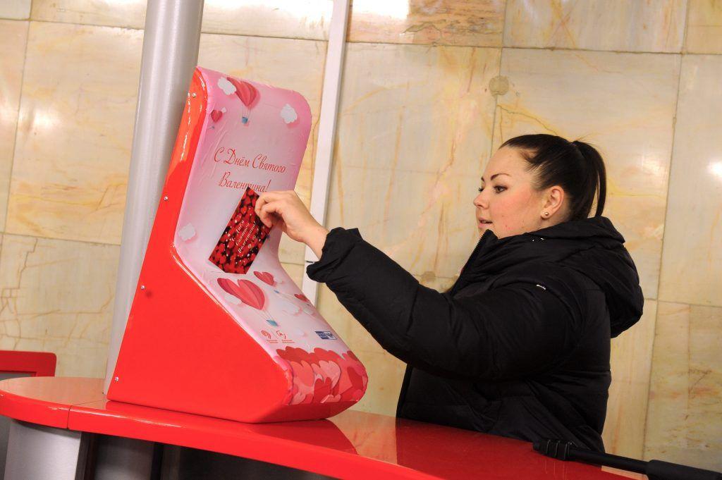Москвичи отправят валентинки со станций метро